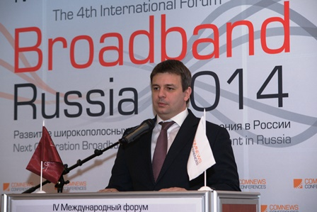 Broadband Russia Forum 2014
